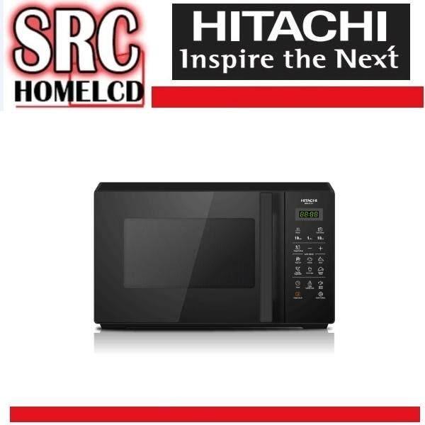 Hitachi Microwave  23 ลิตร Digital รุ่น HMR-D2311***]ลงทะเบียนรับประกันสินค้าเพิ่มเป็น 3 ปี***