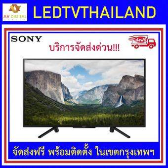 SONY LED TV รุ่น KDL-50W660F  Full HD High Dynamic Range (HDR)  สมาร์ททีวี W660F Series ใหม่ 2018