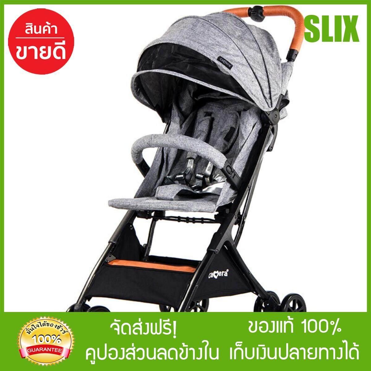 [Slix]- CAMERA รถเข็นนอนราบด้ามจับหนัง Boolet LT 26*29*53=108 cm. เทา+กระเป๋า รถเข็นเด็ก รถเข็นเด็กอ่อน รถเข็นเด้ก ส่ง Kerry เก็บปลายทางได้