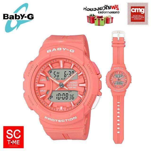 สอนใช้งาน  น่าน SC Time Online Casio Baby-G แท้ นาฬิกาข้อมือผู้หญิง รุ่น BGA-240BC-4ADR (สินค้าใหม่ ของแท้ มีใบรับประกัน CMG) Sctimeonline