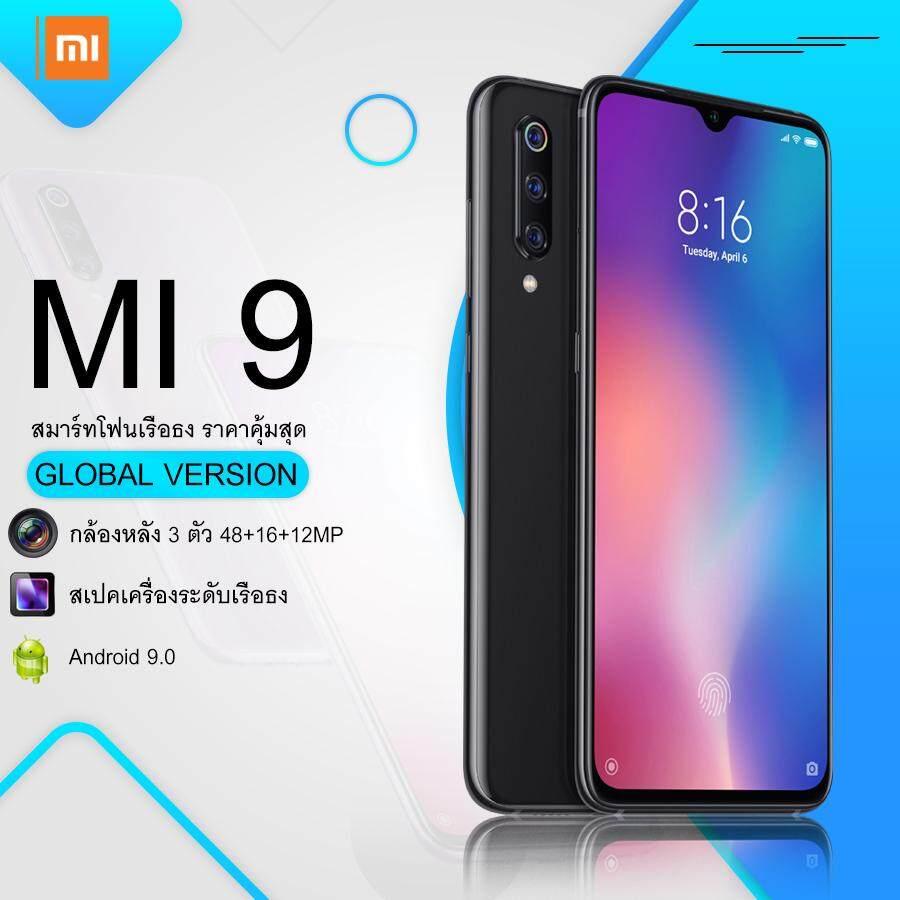 สกลนคร [พร้อมส่ง] Xiaomi Mi 9 [6/64GB][6/128GB][Global Version] 6.39 นิ้ว   Snapdragon 855   3 300 mAh [รับประกัน 15 เดือน]
