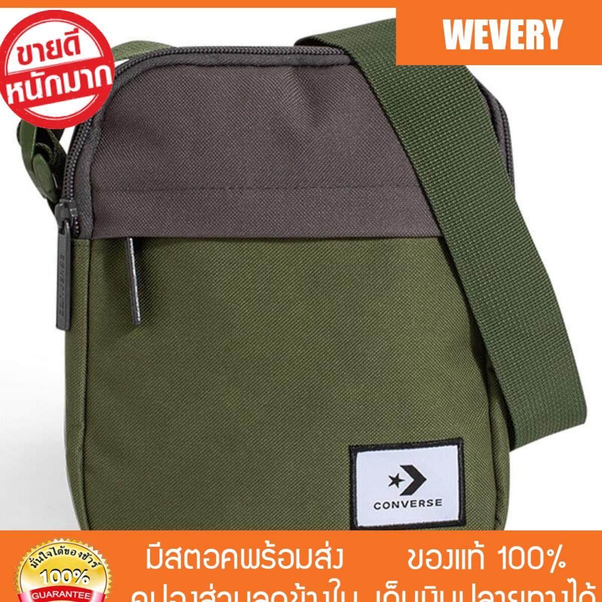 สุดยอดสินค้า!! [Wevery]- Converse กระเป๋าสะพายข้าง รุ่น Gratify Mini สีเขียวเข้ม กระเป๋าแฟชั่น กระเป๋าแฟชั้น กระเป๋าผู้หญิง เป้สะพายข้าง กระเป๋าสะพายconverse สะพายข้าง ส่ง Kerry เก็บปลายทางได้