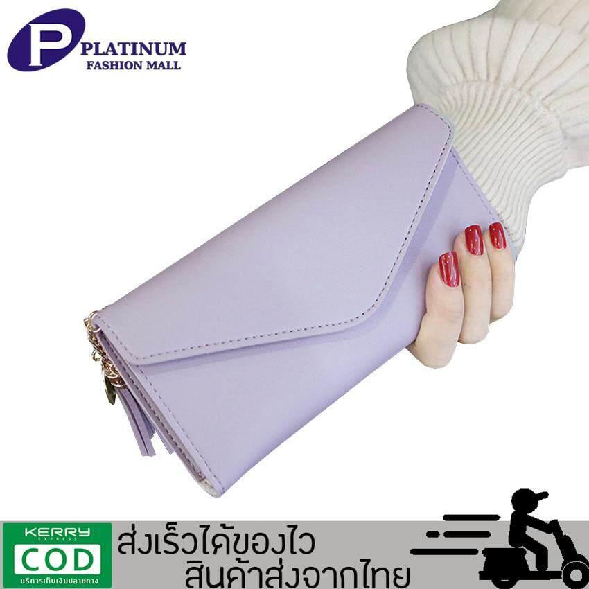 กระเป๋าเป้สะพายหลัง นักเรียน ผู้หญิง วัยรุ่น จันทบุรี Platinum Fashion Mall กระเป๋าสตางค์ผู้หญิงใบยาว กระเป๋าถือ มีช่องใส่ของหลายช่อง By Feiyana รุ่น LN 109