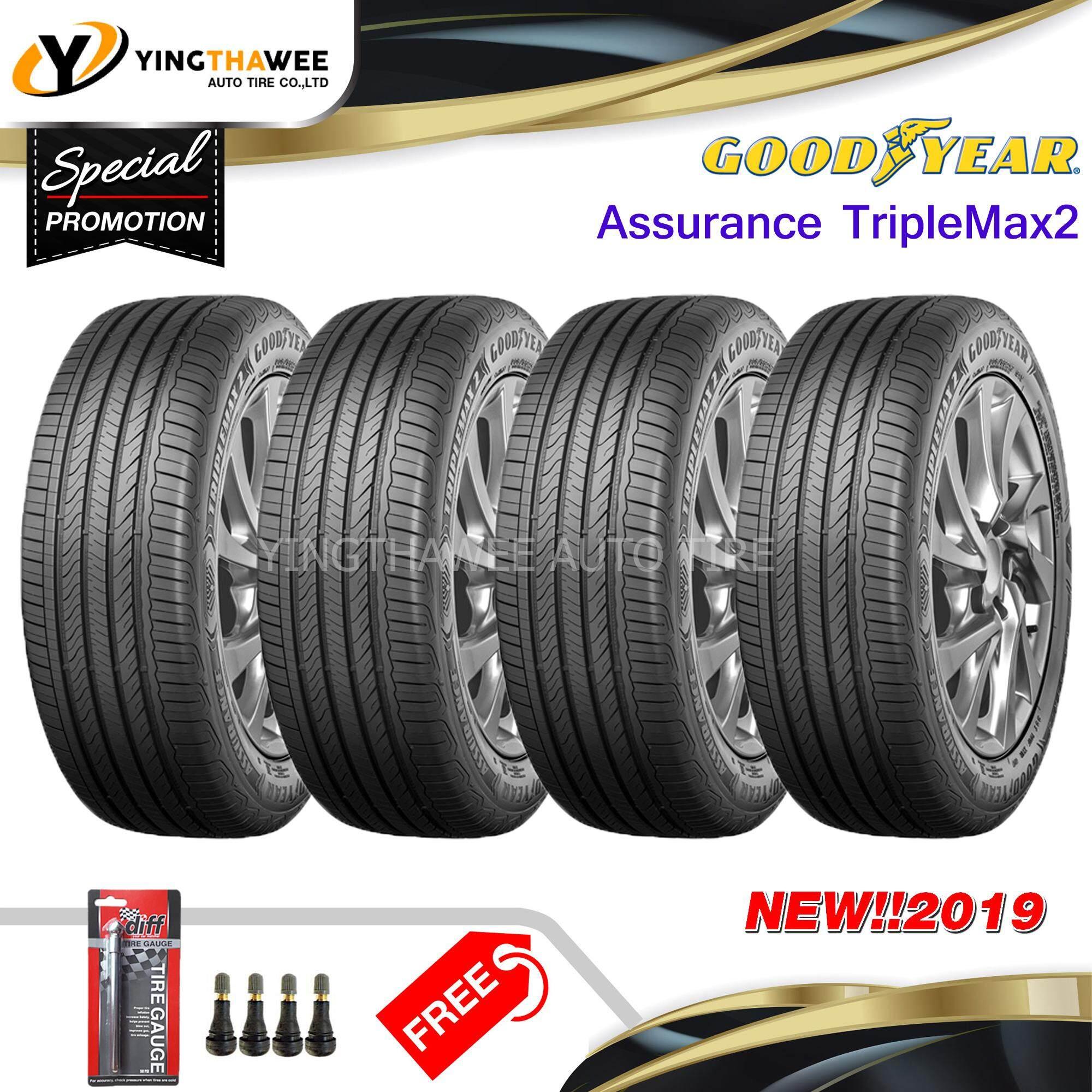 เชียงราย GOODYEAR ยางรถยนต์ 185/65R15 รุ่น ASSURANCE TRIPLEMAX2  4 เส้น (ปี 2019) แถมจุ๊บลมยางหัวทองเหลือง 4 ตัว + เกจวัดลมยาง 1 ตัว