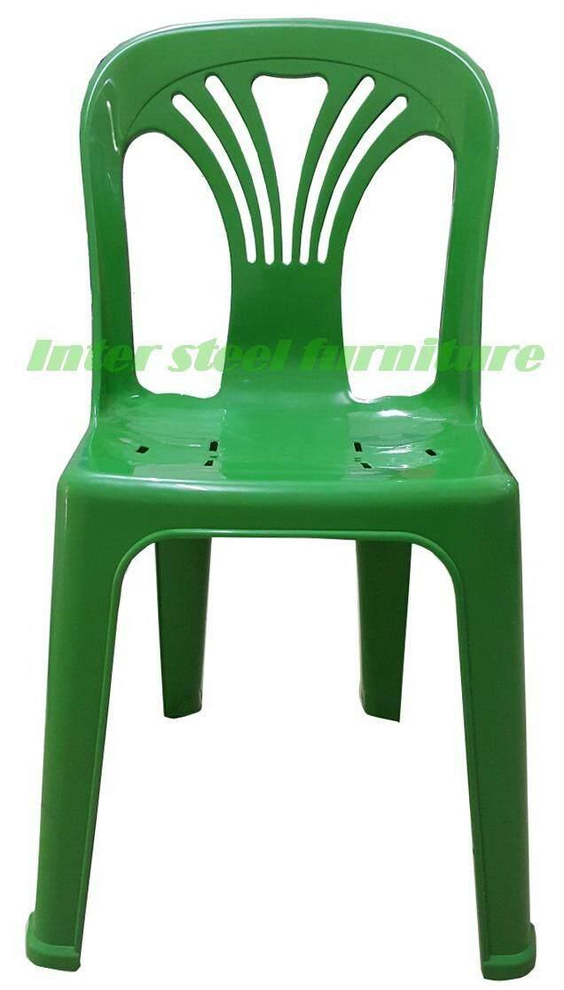 Inter Steel เก้าอี้พลาสติก มีพนักพิง รุ่นหลังW (สีเขียว)