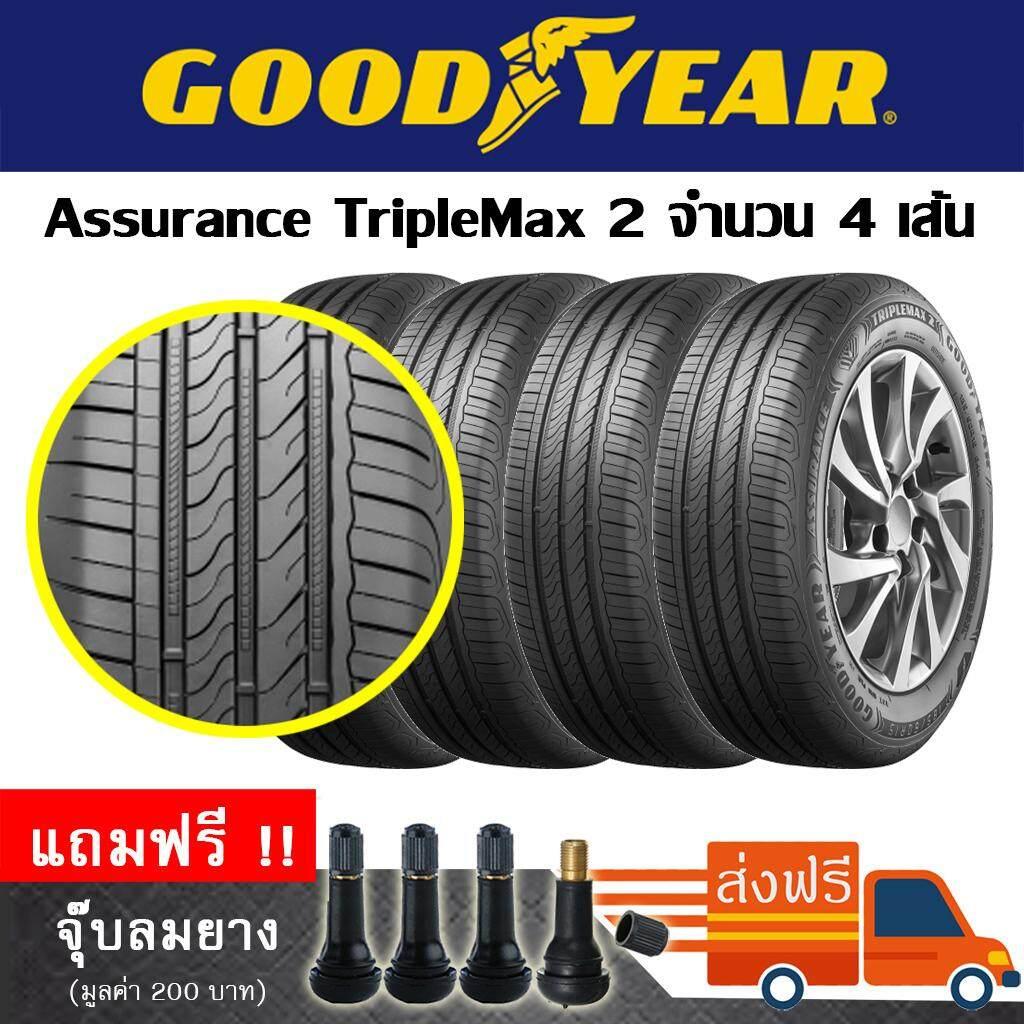 สงขลา ยางรถยนต์ GOODYEAR 195/55R15 รุ่น Assurance TripleMax2 (4 เส้น) ยางใหม่ปี 2019