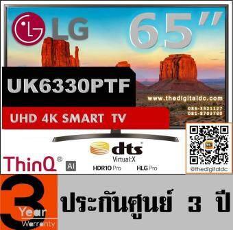 LG 65UK6330PTF LG UHD 4K Smart TV