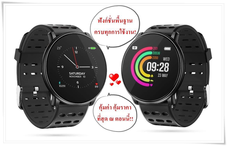 MARS Smart watch นาฬิกาสมาทวอช นาฬิกาวิ่ง นาฬิกาวัดชีพจร รองรับภาษาไทย iOs Android Bluetooth ของแท้ 100% รับประกัน 1 ปี ส่งฟรี Kerry มีเก็บปลายทาง!!