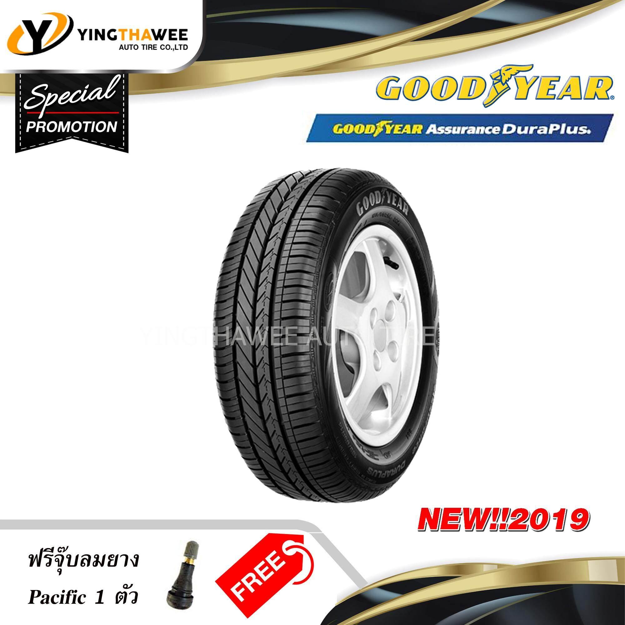 ประกันภัย รถยนต์ ชั้น 3 ราคา ถูก กาญจนบุรี GOODYEAR ยางรถยนต์ 195/55R15 รุ่น Assurance Duraplus  1 เส้น (ปี 2019) แถมจุ๊บลมยางหัวทองเหลือง 1 ตัว