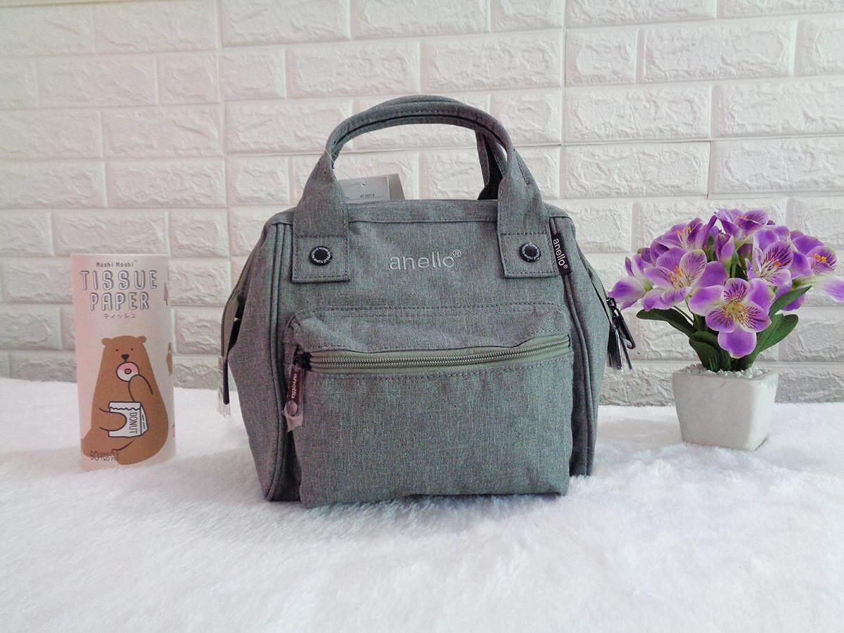 บัตรเครดิต ธนชาต  ปราจีนบุรี กระเป๋า Anello รุ่น 2 WAY Mini bag ของแท้ สีเทา