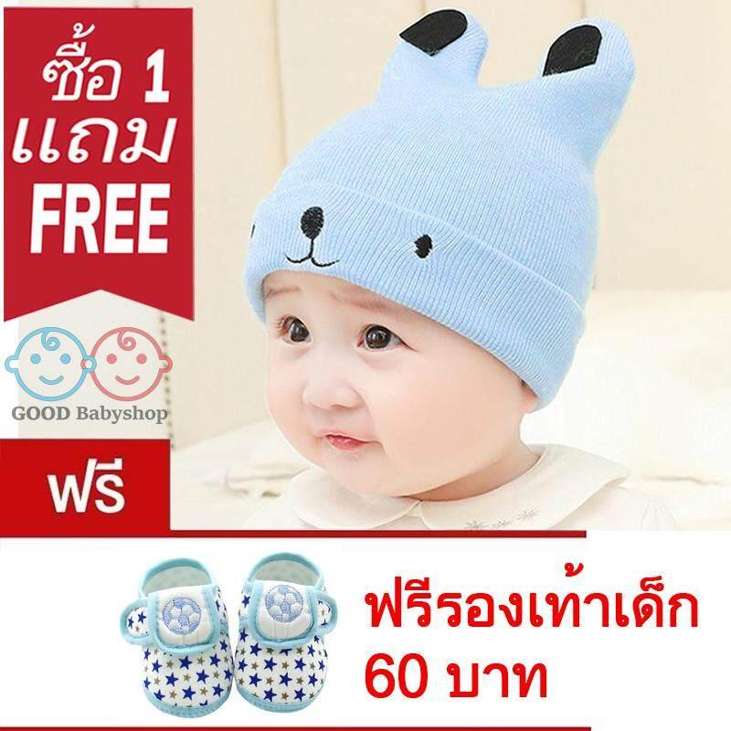 ลดสุดๆ หมวกเด็ก หมวกเด็กทารก หมวกเด็กแฟชั่น หมวกเด็กไหมพรม หมวกถักโครเชต์ หมวกบีนนี่ หมวกผ้าถัก หน้าหมีมีหู สําหรับเด็กผู้หญิงและผู้ชาย อายุประมาณ 0เดือน-3ขวบ หรือเด็กรอบศีรษะตั้งแต่ 35-45 เซนติเมตร แ