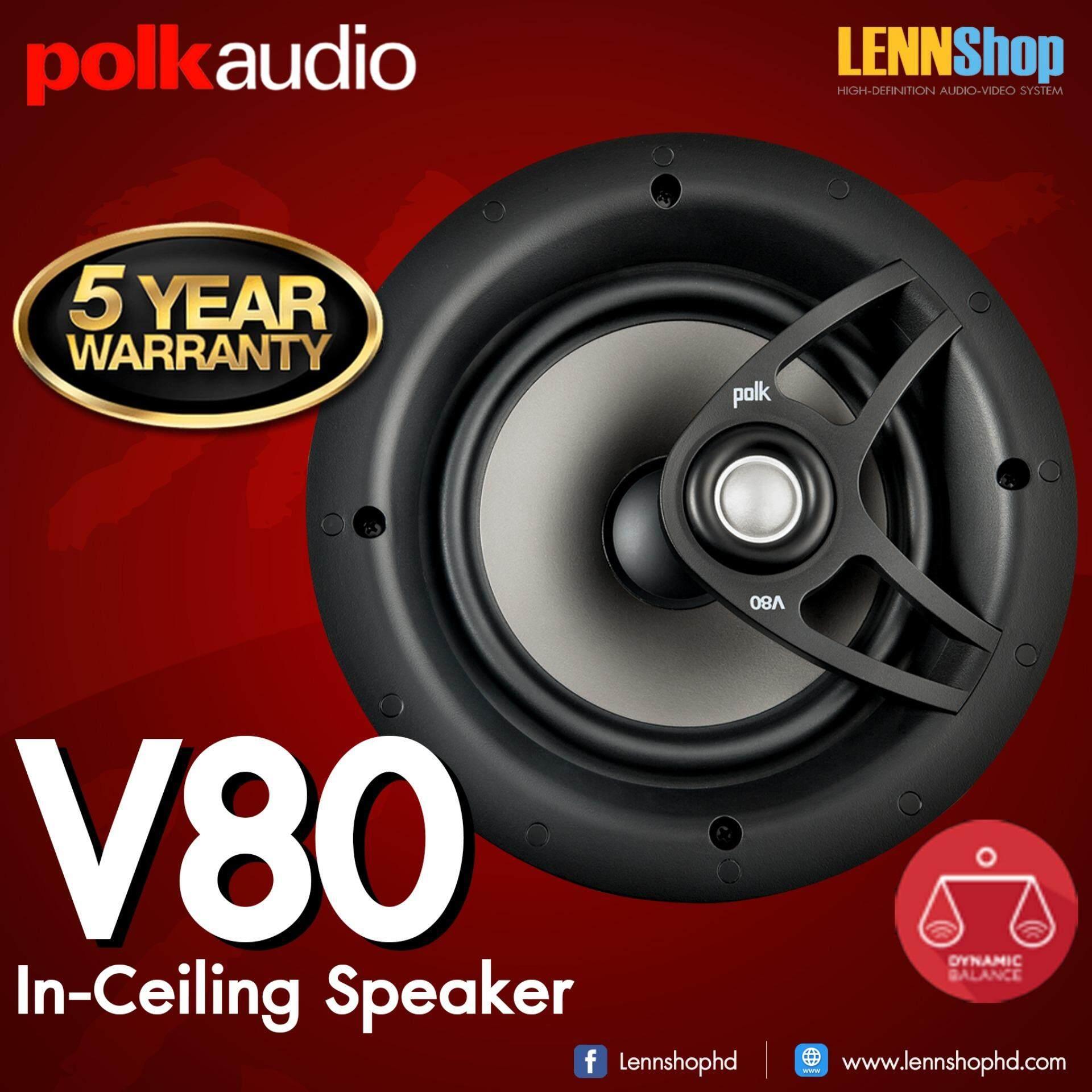 ยี่ห้อนี้ดีไหม  เลย Polk Audio V80 In-Ceiling Speaker (single)เดี่ยว 1 ตัว For Atmos Speaker รับประกัน 5ปี ศูนย์ POWER BUY จากผู้นำเข้าอย่างเป็นทางการ