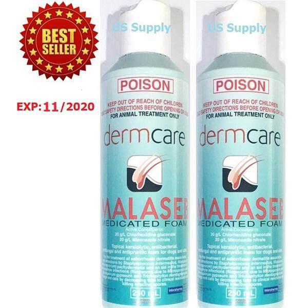 เก็บเงินปลายทางได้ MALASEB 250 ml ( 2 ขวด ) EXP: 11/2020  มาลาเซ็บ ต้านเชื้อรา แบคทีเรีย ผิวอักเสบ ลอก ตกสะเก็ด รังแค มีกลิ่นตัว สุนัข-แมว (ส่ง KERRY)