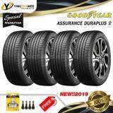 ประกันภัย รถยนต์ 2+ เพชรบูรณ์ GOODYEAR ยางรถยนต์ 215/60R16 รุ่น Assurance Duraplus2  4 เส้น (ปี 2019) แถมจุ๊บลมยางแกนทองเหลือง 4 ตัว + จุกลมยางอัจฉริยะ 1 ชุด