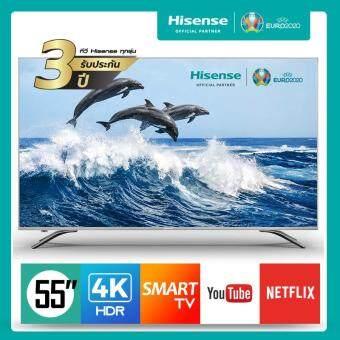 Hisense Smart 4K UHD HDR, 2018 TV ขนาด 55 นิ้ว รุ่น 55A6501UW