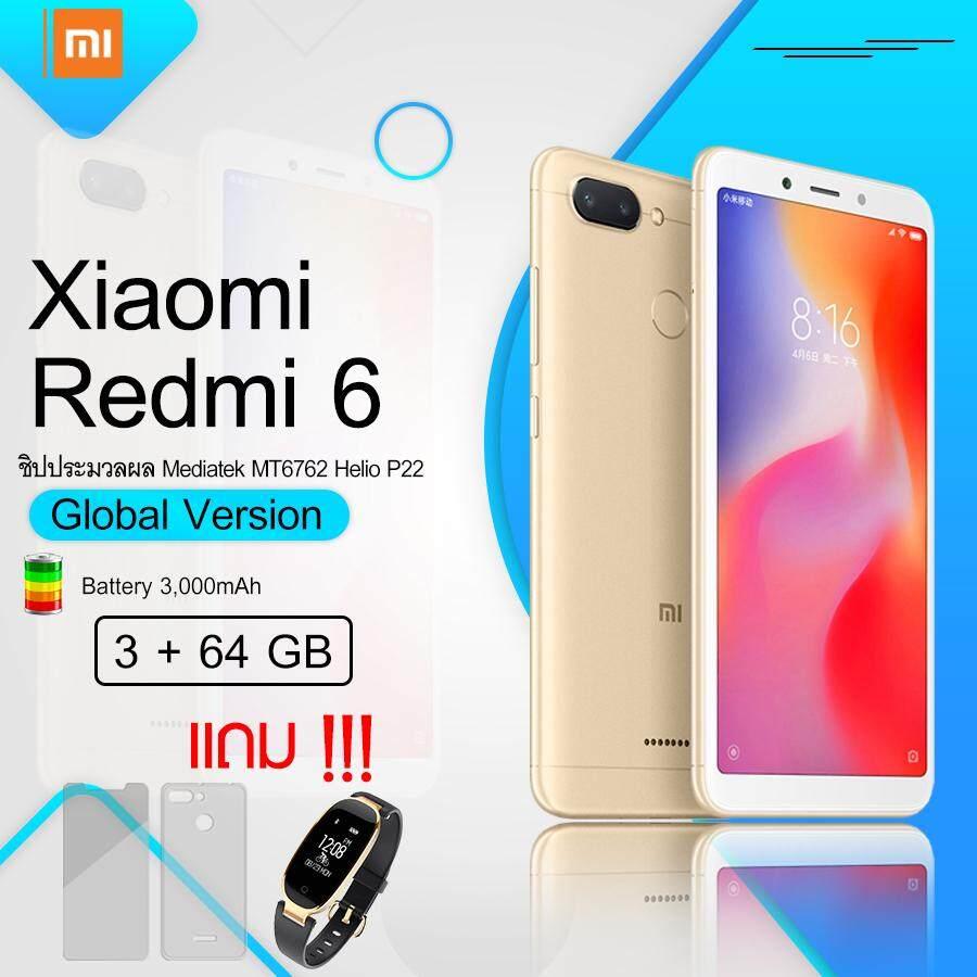 พิษณุโลก Xiaomi Redmi 6 [3/32][3/64][Global Version][รับประกัน 1 ปี]แถมฟรี Smart Wristband S3[คละสี] ฟิล์มและเคส
