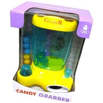 Candy Grabber Desktop Doll Candy Machine ตู้คีบกาชาปองและลูกอม