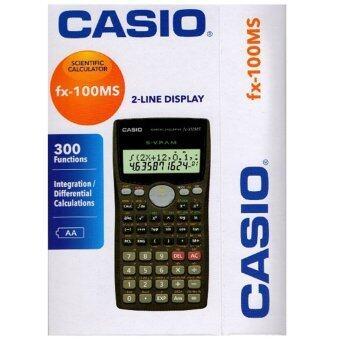 Casio เครื่องคิดเลขวิทยาศาสตร์300 ฟังก์ชัน รุ่น FX-100MS