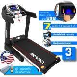 MERRIRA ลู่วิ่ง 3 แรงม้า ลู่วิ่งไฟฟ้า 3 แรงม้า Motorized Treadmill 3 Hp หน้าจอทัชสกรีน Touch Screen ดูหนัง ฟังเพลง ผ่าน USB ได้ ปรับความชันอัตโนมัติ 18 ระดับ โช้คคู่รับแรงกระแทก รุ่น MERRIRA 12DX - ฟรี ! พรมรองลู่วิ่ง น้ำมันฉีดสายพานลู่วิ่ง