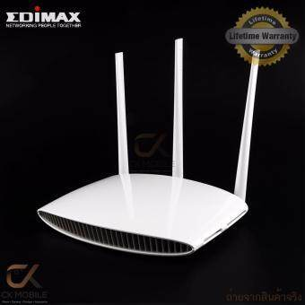 EDIMAX BR-6208AC AC750 Dual Band Wi-Fi Router Multi-Function Concurrent ขนส่งโดย KERRY EXPRESS