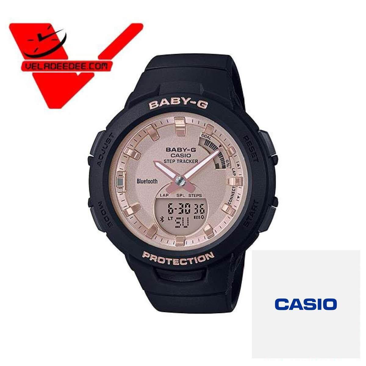 ยี่ห้อไหนดี  ตรัง Veladeedee นาฬิกา  Casio Baby-G G-SQUAD นาฬิกาข้อมือหญิง 2 ระบบ Bluetooth (ประกัน CMG ศูนย์เซ็นทรัล 1 ปี) รุ่น BSA-B100MF-7A (สีขาว) BSA-B100MF-1A (สีดำ)