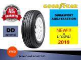 ระยอง ยางรถยนต์ ขนาด 215/70R15 ยี่ห้อ GOODYEAR รุ่น Durasport Aquatraction ( 1 เส้น ) ยางปี 2019