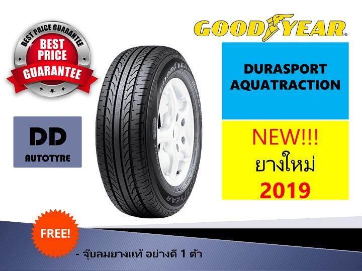 ประกันภัย รถยนต์ 2+ ระนอง ยางรถยนต์ ขนาด 205/70R15 ยี่ห้อ GOODYEAR รุ่น Durasport Aquatraction ( 1 เส้น ) ยางปี 2019
