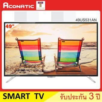 Aconatic สมาร์ททีวี 49 นิ้ว รุ่น 49US531AN