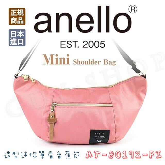 การใช้งาน  อ่างทอง Anello AT-B0192 Banana Mini Shoulder Bag from Japan #Pink สินค้าแท้จากญี่ปุ่น