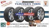 จันทบุรี ยางรถยนต์ขอบ16 BRIDGESTONE 205/55 R16 ปี 2019 รุ่น TURANZA T005A ( 4 เส้น ) FREE !! จุ๊ป PREMIUM BY KENKING POWER 650 บาท MADE IN JAPAN แท้ (ลิขสิทธิแท้รายเดียว)