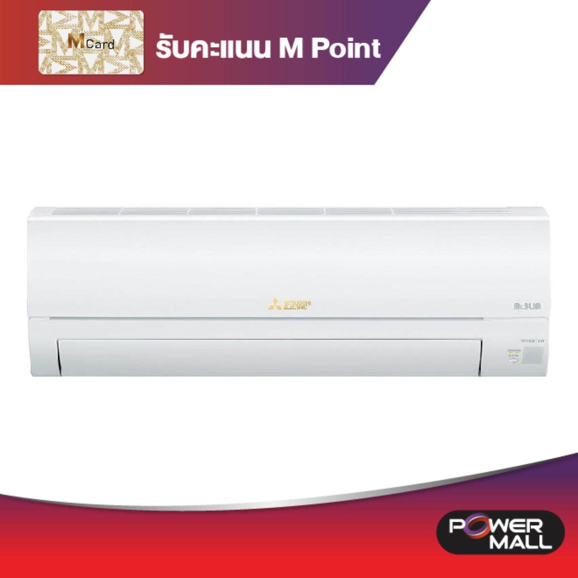 นครนายก MITSUBISHI  เครื่องปรับอากาศ   อินเวอเตอร์  14 430 บีทียู รุ่น MSY-JP15VF   สีขาว (MITSUBISHI Air conditional   Inverter   14 430 BTU  MSY-JP15VF   White Color)