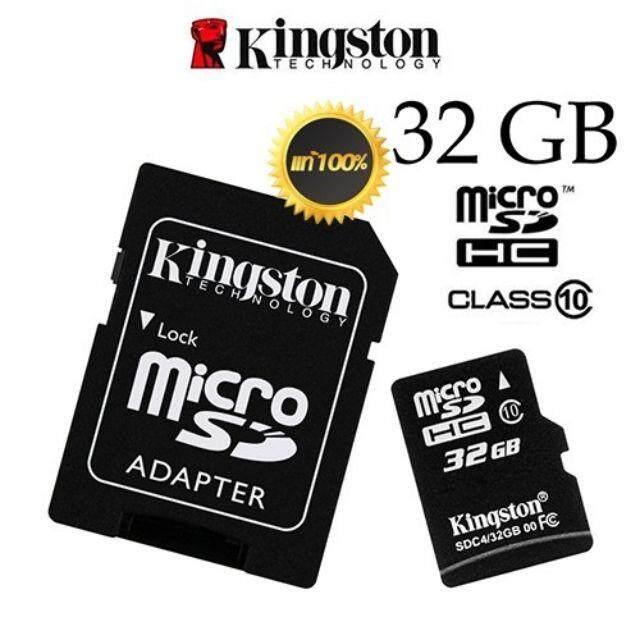 Kingston Memory Card คิงส์ตัน เมมโมรี่การ์ด Micro SD (SDHC) 32 GB Class 10 ฟรีค่าจัดส่ง Kerry Express ส่งด่วน