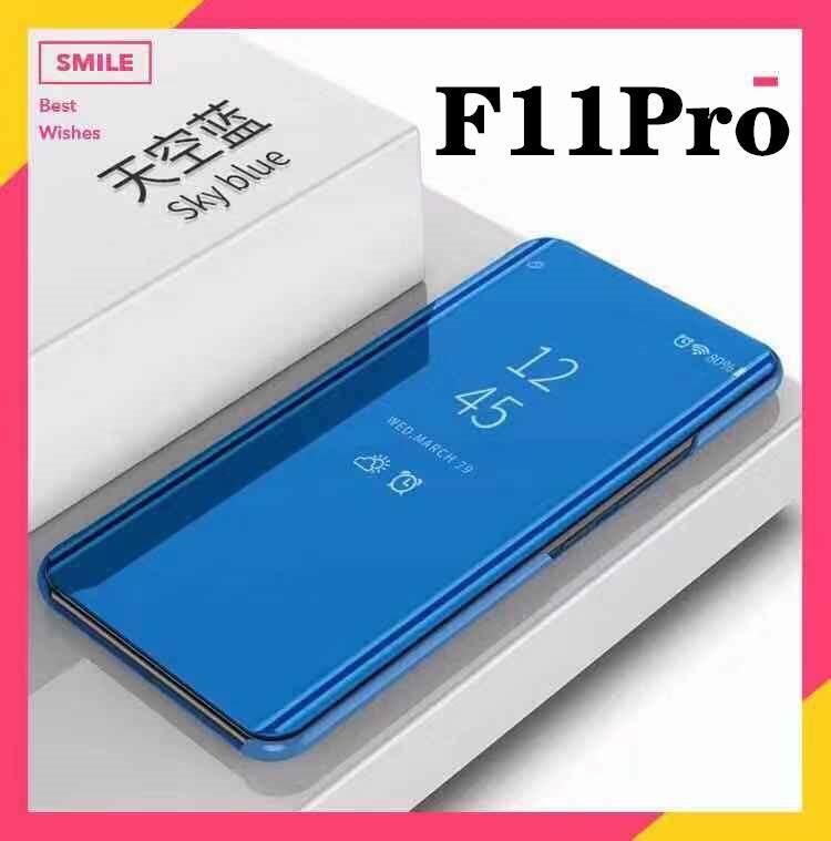 พร้อมส่งทันที เคสเปิดปิดเงา สำหรับรุ่น OPPO F11Pro เคสออฟโป้ F11 Pro Smart Case เคสวีโว่ เคสกระจก เคสฝาเปิดปิดเงา สมาร์ทเคส เคสตั้งได้ OPPO F11pro Sleep Flip Mirror Leather Case With Stand Holder เคสมือถือ เคสโทรศัพท์ รับประกันความพอใจ