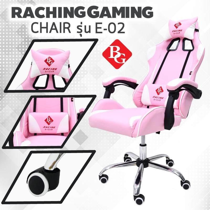 Raching Gaming Chair  เก้าอี้เกมส์ เก้าอี้เล่นเกม เก้าอี้เกมมิ่ง เก้าอี้คอเกม BG Furniture รุ่น E-02 (Pink)