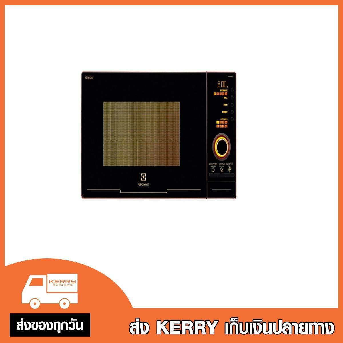ราคาถูก DIGITAL MICROWAVE 23L ไมโครเวฟดิจิตอล ELECTROLUX EMS2382GR 23 ลิตร
