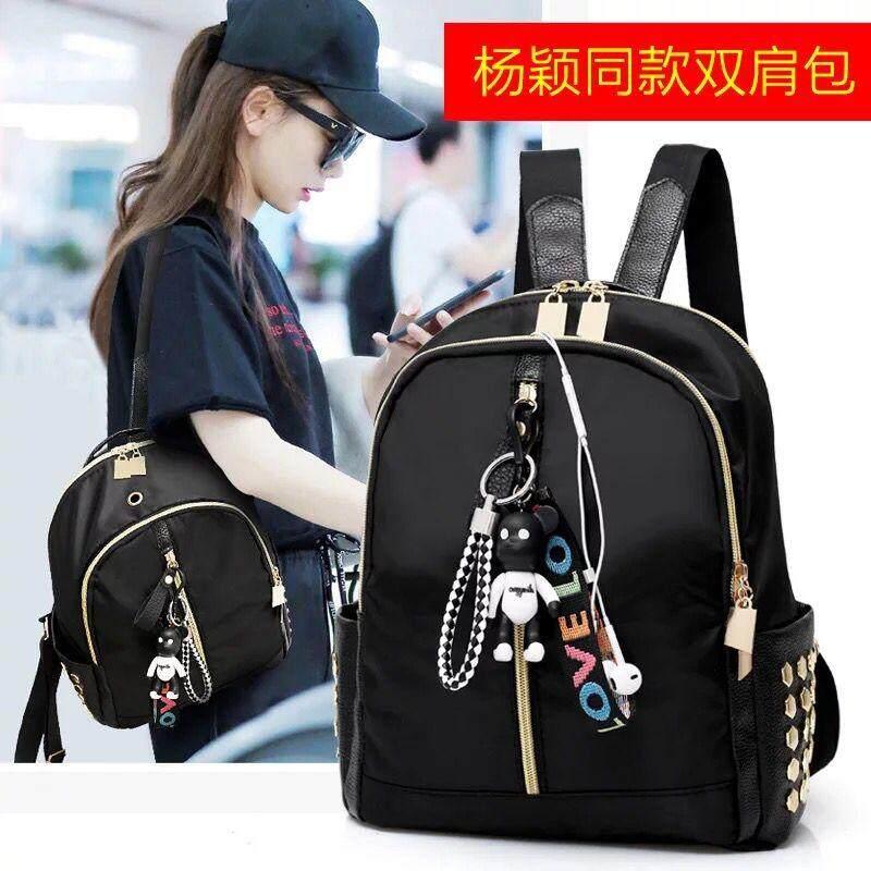 กระเป๋าเป้สะพายหลัง นักเรียน ผู้หญิง วัยรุ่น เชียงราย TB FASHION กระเป๋าเป้สะพายหลัง กระเป๋าสะพายหลังผู้หญิง backpack women size:26x12x31cm