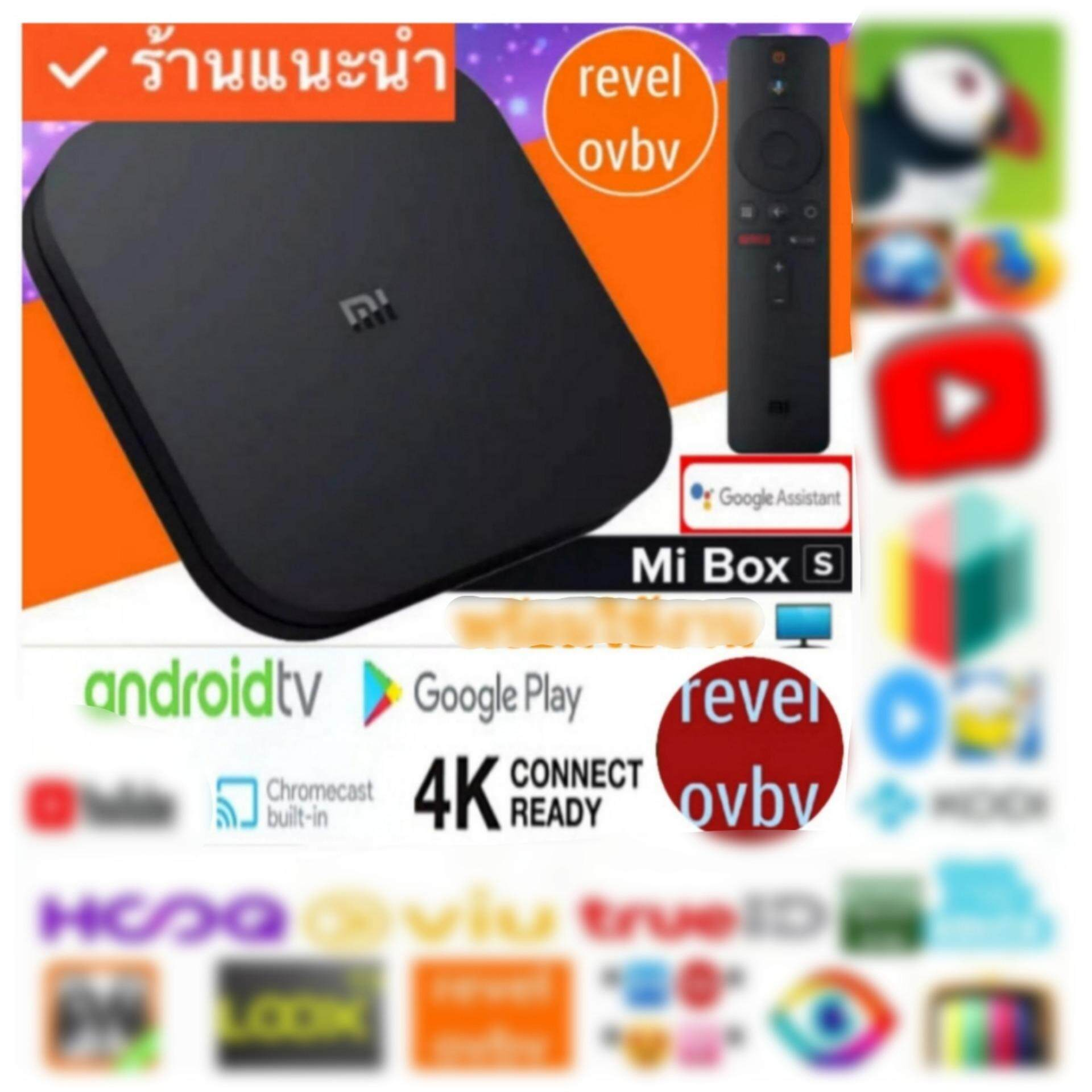 ชัยภูมิ Mi Box S 2018 Android 8.1 chromecast built-in ในตัว