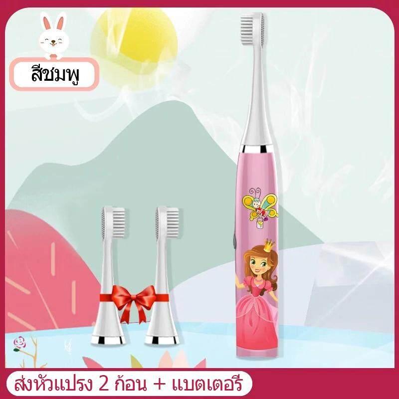 จันทบุรี แปรงสีฟันไฟฟ้าเด็ก แปรงสีฟัน แปรงสีฟันเด็ก แปรงสีฟันไฟฟ้าสำหรับเด็ก เปลี่ยนแปลงได้ 2 หัว เหมาะสำหรับเด็กอายุ 3 ขวบขึ้นไป