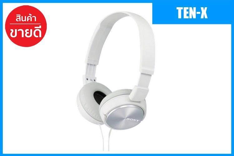ลดสุดๆ [Ten-X] หูฟัง SONY MDRZX310APWCE ขาว SONY MDRZX310APWCE หูฟังโซนี่ หูฟังครอบหู หูฟังแบบครอบหู เก็บเงินปลายทางได้ ส่งด่วน Kerry