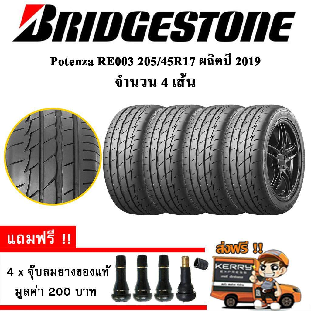 ประกันภัย รถยนต์ 2+ เลย ยางรถยนต์ Bridgestone 205/45R17 รุ่น Potenza Adrenalin RE003 (4 เส้น) ยางใหม่ปี 2019