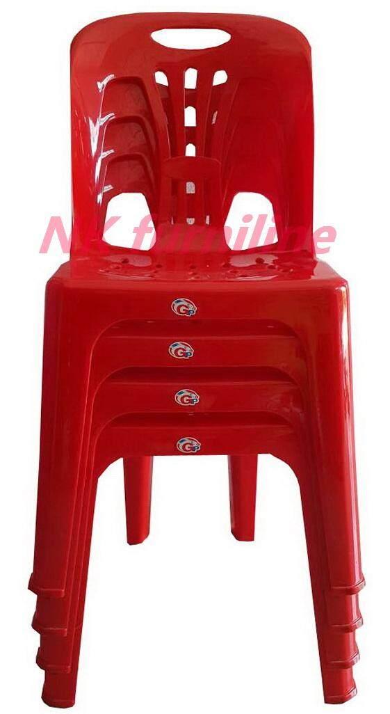 เช่าเก้าอี้ หนองคาย NK Furniline เก้าอี้พลาสติก เกรดAมีพนักพิง ปลายขามียางกันลื่น รุ่น CPA 989 แพ็ค4ตัว