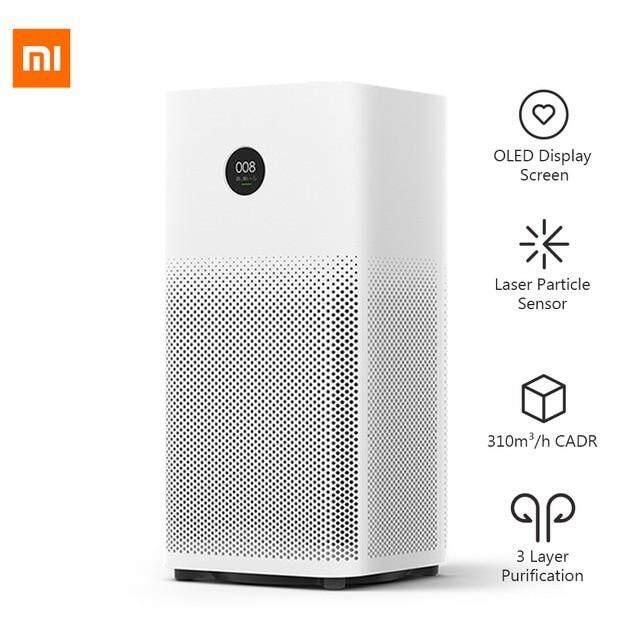 ยี่ห้อไหนดี  สงขลา เครื่องกรองอากาศ  !! มีจอบอก pm2.5 ---เครื่องฟอกอากาศ Xiaomi Mi Air Purifier 2s (มีไส้กรองในตัว) ประกันศูนย์ไทย 1 ปี ช่วยฟอกอากาศ ดักจับสารก่อภูมิแพ้ และขจัดกลิ่นไม่พึงประสงค์