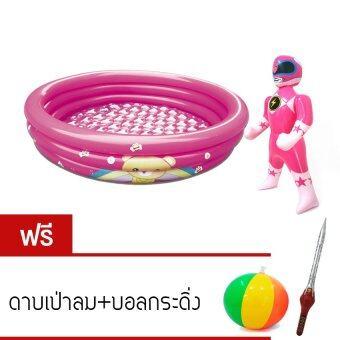 CKL สระว่ายน้ำ 140 CM - pink (ฟรีห่วงสอดคอ+ลูกบอลกระดิ่ง)