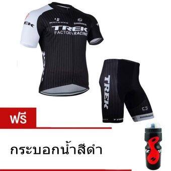 CMA COOLMAX ชุดขี่จักรยานผู้ชาย (สีดำ) แถมฟรีกระบอกน้ำ (สีดำ)