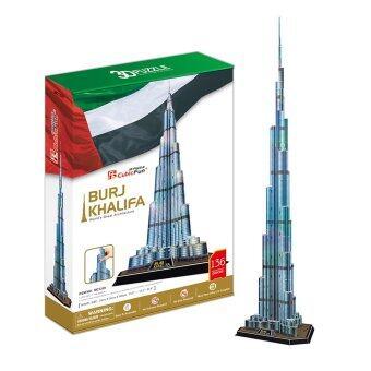 CubicFun 3D Puzzle Burj Khalifa บุรจญ์เคาะลีฟะฮ์ จิ๊กซอว์ 3 มิติ