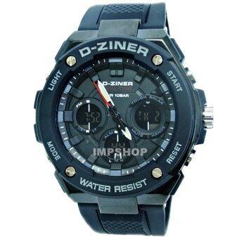 D-ZINER นาฬิกาข้อมือชาย 2 ระบบ เข็มนาฬิกาสีดำ/ขาว สายยางแข็ง (สีดำ)