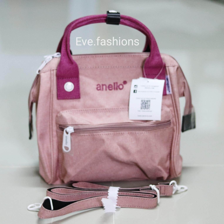 ยี่ห้อไหนดี  ชัยนาท กระเป๋า Anello สีพาสเทล