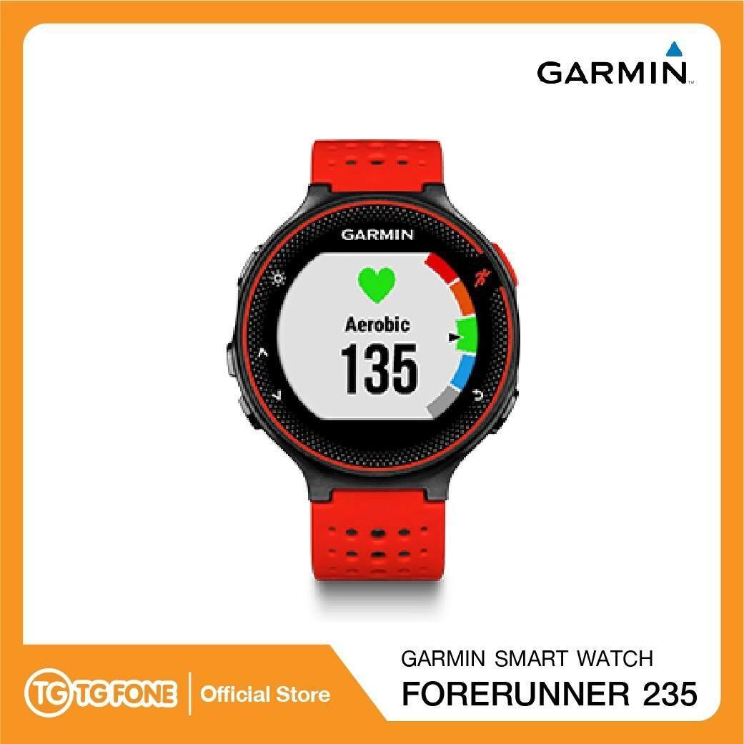 ยี่ห้อนี้ดีไหม  กำแพงเพชร GARMIN Smart Watch รุ่น Forerunner 235
