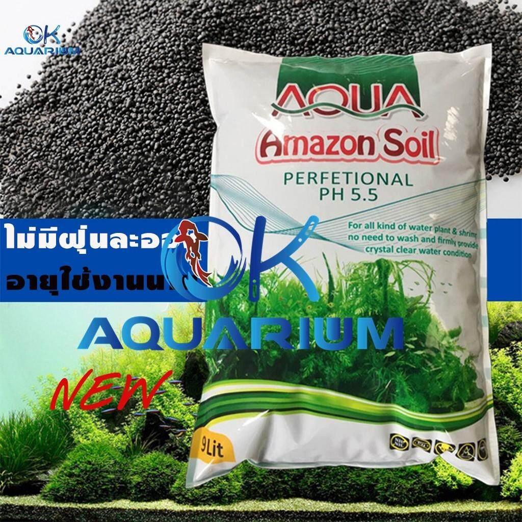 ดินปลูกไม้น้ำ Amazon soil  ขนาด 9 ลิตร
