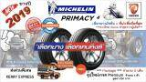 ประกันภัย รถยนต์ 2+ อุบลราชธานี ยางรถยนต์ขอบ17 Michelin มิชลิน NEW!! 2019 225/50 R17 Primacy 4 (2 เส้น) FREE !! จุ๊ป PREMIUM BY KENKING POWER 650 บาท MADE IN JAPAN แท้ (ลิขสิทธิแท้รายเดียว)